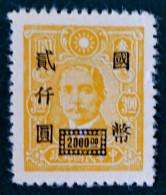SURCHARGE 1947/48 - NEUF * - YT 611 - MI 820 - China