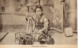 Musicienne Japonaise - Japon