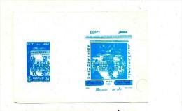 EGYPT -STAMPS - Opera Aida - Test Brochure - Égypte