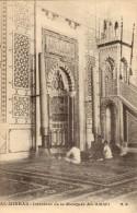 Al Mihrab - Syrië