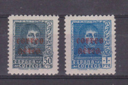 1938 Edifil 845/6 Aereo  Habilitado,sin Fijasello,cat 9,75€ Nuevo,                   #1251 - 1931-50 Nuevos & Fijasellos