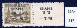 Bolivia 1955 Obligatory Tax 5B/3B Bistre Surcharge Inverted (SG 607a) U/m (MNH) - Bolivia