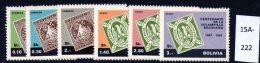 Bolivia 1968 Stamp Centenary Set/6 U/m (MNH) (SG 856-61) Volcano / Bird / Stamp-on-stamp - Bolivia