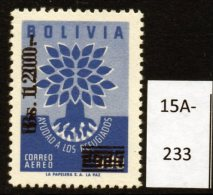 Bolivia World Refugee Year ( WRY ) 1200b/600b With Surcharge DOUBLE.  Sanabria 278a U/m (MNH)