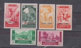 1935/6 Siete Sellos,sin Fijasello,nuevo,                 #1290 - Cabo Juby