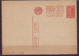 MCOVERS-7-14 OPEN LETTER POST CARD . BLANK