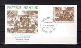 """Enveloppe 1er Jour De 1993 """" OEUVRE DE J. BOULLAIRE ..."""". N° YT 435. Parfait. état. FDC"""