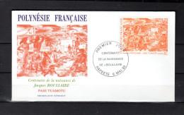 """Enveloppe 1er Jour De 1993 """" OEUVRE DE J. BOULLAIRE ..."""". N° YT 433. Parfait. état. FDC"""