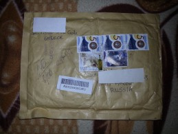 From Greece To Russia Moscow ,stamps - Life Under Water,National Hellenic Research Foundation,Olive Oil - Cartes-maximum (CM)