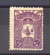 00638  -  Turquie  :   Mi  123  * - 1858-1921 Empire Ottoman