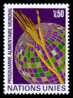 United Nations Geneva, 1971, World Food Program, WFP, Michel #17, Scott #17, MNH, Perforated Stamp - Ginevra - Ufficio Delle Nazioni Unite