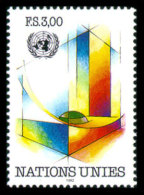 United Nations Geneva, 1992, Definitive, Michel #212, Scott #213, MNH, Perforated Stamp - Unclassified