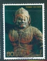 Japan, Yvert No 5044 - 1989-... Empereur Akihito (Ere Heisei)