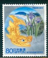 Japan, Yvert No 5226 - 1989-... Empereur Akihito (Ere Heisei)