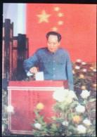 KOREA (NORD) 1993 CHAIRMAN MAO AND HIS SON THREE - DIMENSIONAL POSTCARD - Korea (Nord)