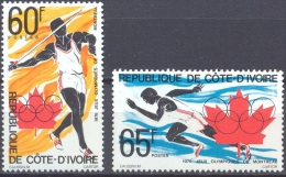 Cote D'Ivoire Ivory Coast 1976 Summer Olympic Games Montreal Canada Leaf Running Sports Stamps MNH - Ivory Coast (1960-...)