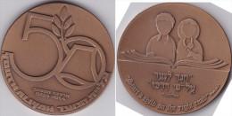 Medaille Aus Israel -Youth Aliyah- - Entriegelungschips Und Medaillen