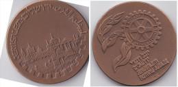 Medaille Aus Israel -Jerusalem Rotary Jubilee- - Entriegelungschips Und Medaillen