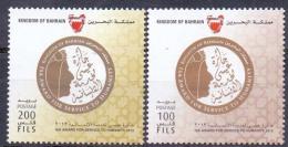 2013 BAHRAIN Sheikh Issa Humanitarian Services Award Complete Set 2values MNH  (Or Best Offer) - Bahreïn (1965-...)