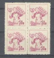 China (1953)  Yv. 979  - Block Of 4 -   /  MNH - 1949 - ... People's Republic