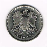 *** SYRIA   1 POUND  1974 - Syrie