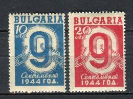 Bulgaria 1944. Yvert 428-29 ** MNH. - 1945-59 People's Republic