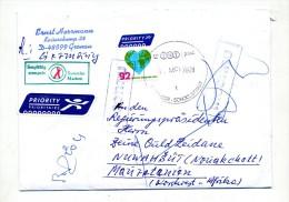 Lettre Coeur Cachet TNT Enschede + Inconnu - Poststempels/ Marcofilie