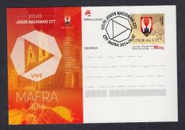 PORTUGAL 2014. POSTAL STATIONERY.NATIONAL GAMES OF CTT MAFRA - Enteros Postales