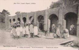 BONDOUKOU 4 COTE D'IVOIRE TRAITE DE COTON - Côte-d'Ivoire