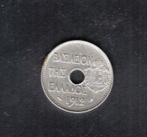 Greece 20 Lepta 1912 - Grèce