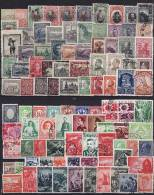 24-829 //  100 DIFFEREND STAMPS From BULGARIA 1889-1944 - Vrac (max 999 Timbres)