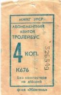 URSS Ticket Trolleybus � 4 kopecks UKRAINE