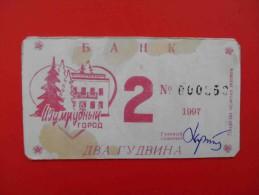 UKRAINE 1998 SVYATOGORSK, 2 Gudvina,  Bank Of Lager IZUMRUDNIY GOROD. Real ! - Ukraine