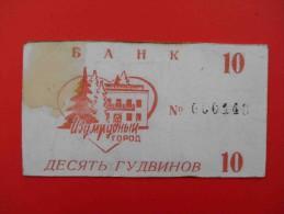 UKRAINE 1998 SVYATOGORSK, 10 Gudvinov,  Bank Of Lager IZUMRUDNIY GOROD. Real ! - Ukraine