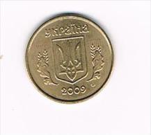 *** OEKRAINE  10 KOPIYOK  2009 - Ukraine