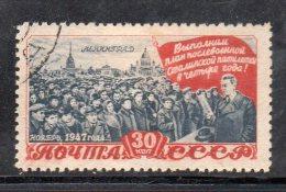 W3024 - RUSSIA 1948 , 60 K N. 1235 Usato - 1923-1991 URSS