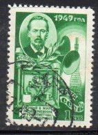 W3033 - RUSSIA 1949 , 1 Rublo N. 1336 Usato - 1923-1991 URSS