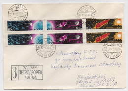 MAIL Post Cover Used USSR RUSSIA Set Stamp Space Rocket Sputnik - 1923-1991 URSS