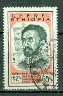 Ethiopia 1960 Yv 365  (o) Used / Obl / Gebr - Ethiopie