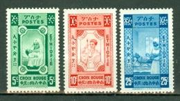 Ethiopia 1945 Yv 240/242* NON EMIS   MH  ( Voir 2  Scans ) - Ethiopie