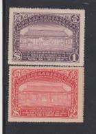 2 CHINA CIGARETTES TOBACCO TAX REVENUE 1912 BEND#RT2-3 $1- 2$ MNH - 1912-1949 Republic