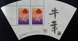 Canada, 1997, Mi:Block 21 I (MNH) - Chinese New Year