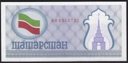 Tatarstan 100 Rubles 1993 P6c UNC - Tatarstan