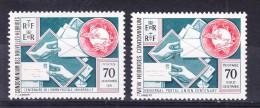Nouvelles Hébrides  N° 402 Et 403  Neuf ** - Unused Stamps