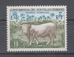 Nouvelles Hébrides  N° 408  Neuf ** - Unused Stamps