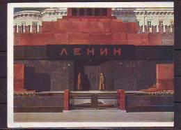 MCOVERS-7-46 POST CARD. MAUSOLEUM OF LENIN.