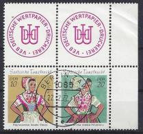 Germany  (DDR) 1971  Sorbische Madchen-Tanztrachten  (o) Mi.1723-1724 - [6] Democratic Republic