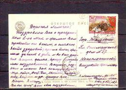 MCOVERS-7-60 OPEN LETTER WITH KOMMEMORATIVE STAMP.