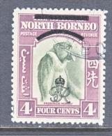 NORTH BORNEO  226  (o)   FAUNA   MONKEY - North Borneo (...-1963)