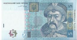 UKRAINE - 5 Hryven 2004 - UNC Pick 118 - Ukraine